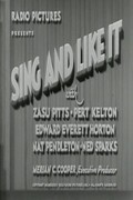 Sing and Like It