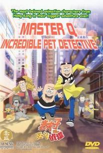 Master Q: Incredible Pet Detective