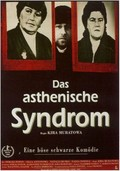 The Asthenic Syndrome (Astenicheskiy sindrom)
