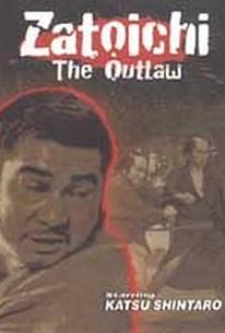 Zatoichi the Outlaw