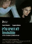 Lo roim alaich (Invisible)