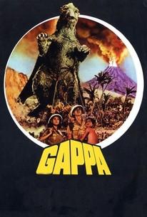 Daikyojû Gappa (Monster from a Prehistoric Planet) (Gappa the Triphibian Monster)