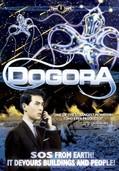 Uchu daikaij� Dogora (Dagora, the Space Monster)