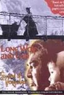 Lone Wolf and Cub - Sword of Vengeance (Kozure Ôkami: Kowokashi udekashi tsukamatsuru)