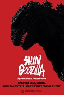 Godzilla Resurgence (Shin Godzilla)