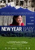 New Year Baby