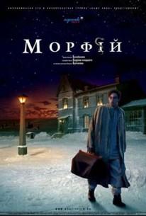 Morfiy (Morphia) (Morphine)