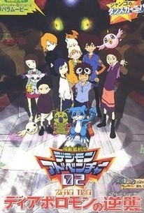 Digimon Adventure 02: Revenge of Diaboromon (Dejimon adobenchâ 02 - Diaboromon no gyakushû)