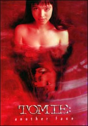Tomie: anaza feisu (Tomie: Another Face)