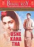 Usne Kaha Tha