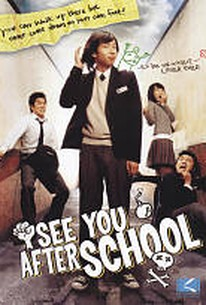 See You After School