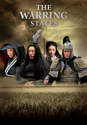 The Warring States (Zhan Guo)