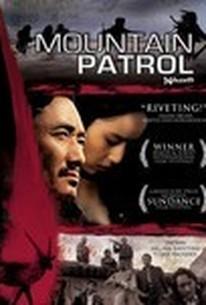 Mountain Patrol (Kekexili)