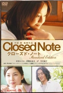Closed Note (Closed Diary)