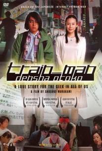 Train Man: Densha Otoko