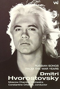 Dmitri Hvorostovsky - Russian Songs of the War Years