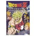 Dragon Ball Z: Broly - The Legendary Super Saiyan (Doragon b�ru Z: Moetsukiro!! Nessen retsusen-ch� gekisen)