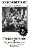 The Jack Knife Man