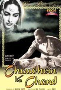 Full Moon (Chaudhvin Ka Chand)