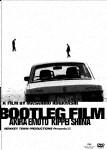 Kaizokuban Bootleg Film