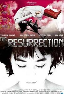 Sungnyangpali sonyeoui jaerim (Resurrection of the Little ...