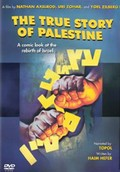 The True Story of Palestine (Etz O Palestina)