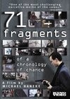 71 Fragmente einer Chronologie des Zufalls (71 Fragments of a Chronology of Chance)