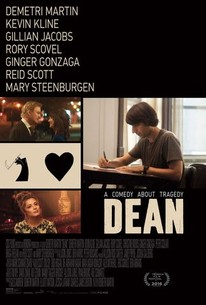 Image result for dean movie poster 2017