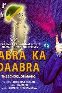 Aabra Ka Daabra