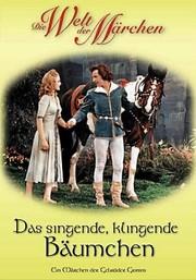 The Singing Ringing Tree (Singende, klingende Bäumchen)