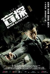 Blind Detective (Man Tam)