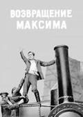 Vozvrashcheniye Maksima (The Return of Maxim)