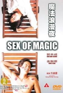 Sex of Magic