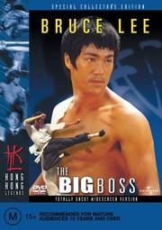 Tang shan da xiong (Fists of Fury) (The Big Boss)