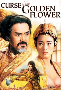 Curse of the golden flower 2006 rotten tomatoes curse of the golden flower mightylinksfo
