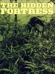 The Hidden Fortress (kakushi-toride No San-akunin)