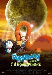 Doraemon: Nobita no kyôryû (Doraemon: Nobita's Dinosaur) (Doraemon: The Movie)