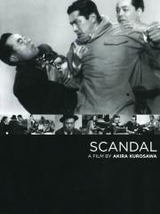 Scandal (Shubun)