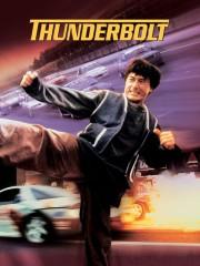 Thunderbolt (Pik lik feng)