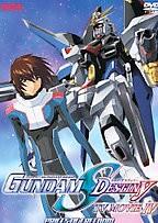 Gundam Seed Destiny - TV Movie 4: Prices of Freedom