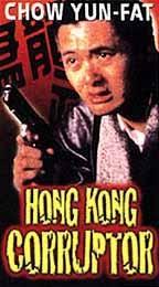 Hong Kong Corruptor