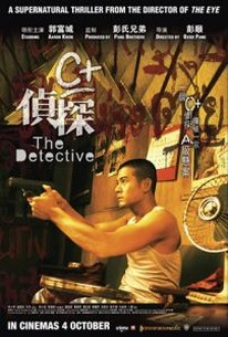 C+ jing taam (The Detective)