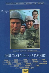 Oni srazhalis za rodinu (They Fought for Their Country) (They Fought for the Motherland)
