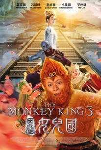 The Monkey King 3 (2018) - Rotten Tomatoes