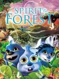 Spirit of the Forest (Esp�ritu del bosque)