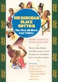 Birmingham Black Bottom: First All-Black Cast Talkies