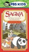 Sagwa, the Chinese Siamese Cat: Sagwa's Petting Zoo
