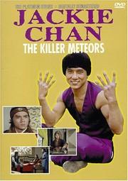 The Killer Meteors (Feng yu shuang liu xing) (Wind, Rain, Two Meteors)