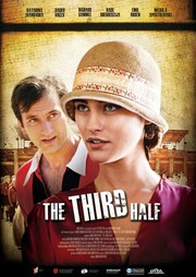 The Third Half (Treto Poluvreme)