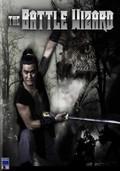 Tian long ba bu (Battle Wizard)